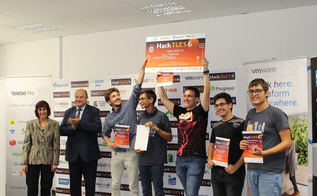 Автоматизирана система за доставки с дронове спечели голямата награда на Hack TUES