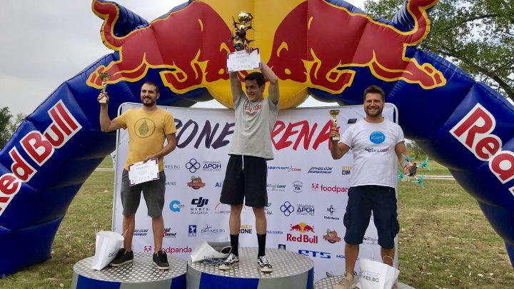 Национално състезание Drone ARENA MultiGP 2020 (Галерия)