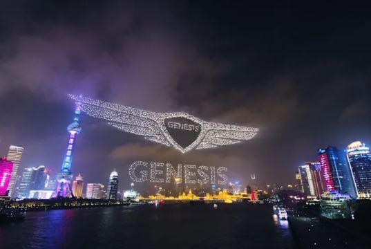 Genesis подобри световния рекорд за най-много дронове в небето